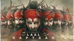 इस शख्स ने डिजाइन किया फिल्म 'लाल कप्तान' में सैफ का नागा साधु लुक