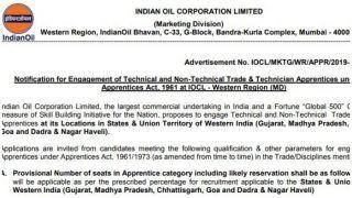 इंडियन ऑयल में Apprentice पदों के लिए निकली वैकेंसी, ऐसे करें आवेदन