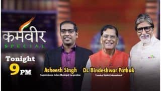 KBC 11 October 2 Karamveer Episode Highlights: Sulabh International Founder Dr Pathak Carries Homes Rs 12,50,000