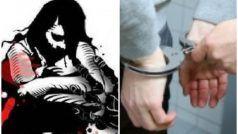 हैवान बना पिता, नाबालिग बेटी का कई बार किया बलात्कार, आजाद मैदान में प्रदर्शन कर कराया गिरफ्तार