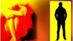 युवती का अपहरण कर छह लोगों ने किया बलात्कार, मामला दर्ज