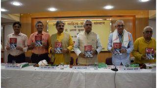 'आपातकाल' पर अरुण कुमार भगत की 3 पुस्तकों का लोकार्पण, देश के 11 वरिष्ठ हिन्दी साहित्यकार हुए सम्मानित