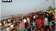Chhath Puja 2021: दिल्ली में छठ पूजा पर से हट सकती है रोक! कोरोना पर चर्चा के लिए 27 अक्टूबर को बैठक करेगी DDMA