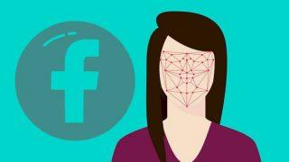 Facebook रखेगा आपके चेहरे का रिकॉर्ड, खतरे में पड़ सकती है प्राइवेसी