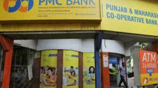 पीएमसी बैंक घोटाले में मुंबई पुलिस ने भाजपा नेता के बेटे को किया गिरफ्तार