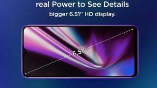 Realme 5s में होगी 6.5 इंच की डिस्प्ले, कल लॉन्च होने से पहले सामने आई सभी स्पेसिफिकेशंस
