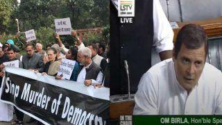महाराष्ट्र पर संसद में ''लोकतंत्र की हत्या बंद करो'' के नारे, अंदर राहुल तो बाहर सोनिया गांधी के दिखे तेवर