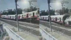 हैदराबाद: तेज स्पीड में आपस में टकराईं दो ट्रेनें, सामने आया दुर्घटना का डरा देने वाला वीडियो, देखें