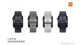 Xiaomi Mi Watch के स्ट्रैप कलर हुए लीक, 5 नवंबर को होगी लॉन्च