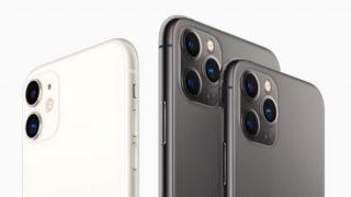 iPhone 11 Price in India vs Other Countries : भारत में दूसरे देशों के मुकाबले महंगे क्यों हैं iPhone