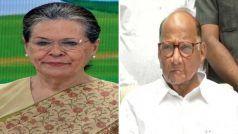 महाराष्ट्र को 27 दिन से नई सरकार का इंतजार, आज NCP- कांग्रेस की मीटिंग पर निगाहें
