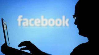 Facebook Revenge Posts : फेसबुक को हर महीने मिलती हैं रिवेंज पोर्न से जुड़ी 5 लाख शिकायतें