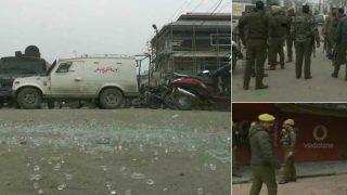 जम्मू-कश्मीर: कश्मीर विश्वविद्यालय के गेट पर ग्रेनेड फेंका, कई घायल, पुलवामा में दो आतंकी मारे गए