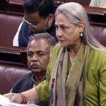 'Transgender Persons Bill Doesn't Pay Attention to Sensitive Details,' Says Jaya Bachchan in Rajya Sabha