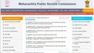 महाराष्ट्र लोक सेवा आयोग ने इंजीनियरिंग सर्विसेज 2019 का एडमिट कार्ड किया जारी, ऐसे करें डाउनलोड