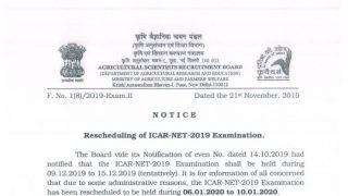 ICAR NET 2019 के परीक्षा की तिथि में हुआ बदलाव, यहां देखें फुल डिटेल