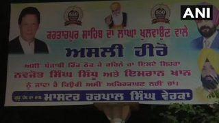 अमृतसर में इमरान खान के साथ नवजोत सिंह सिद्धू के लगे पोस्टर, बताया करतारपुर का असली हीरो