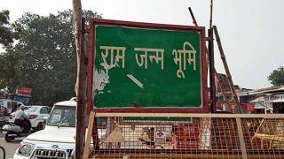 अयोध्या फैसला: सुप्रीम कोर्ट ने शिया वक्फ बोर्ड की अपील खारिज की, कहा- यह भूमि सरकार की है
