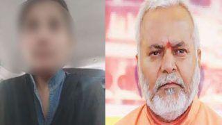 चिन्मयानंद प्रकरण: बलात्कार पीड़िता को कड़ी सुरक्षा के बीच सेमेस्टर एग्जाम के लिए ले जाया गया