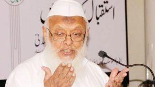 अयोध्या फैसले से पहले जमीयत उलेमा-ए-हिन्द का बड़ा बयान, कहा- SC का फैसला होगा स्वीकार
