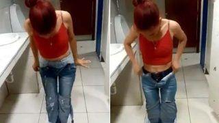 VIDEO: सिक्योरिटी गार्ड के सामने अचानक जींस उतारने लगी ये लड़की, हाथों की सफाई का यूं हुआ खुलासा
