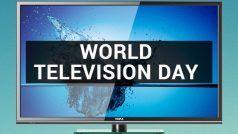 World Television Day: इस आविष्कार कोभारत तक पहुंचने में लग गए थे इतने साल, जानिए क्या है इसका इतिहास