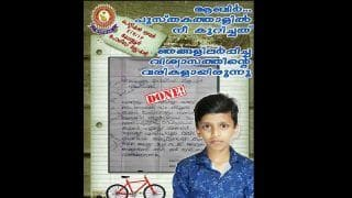 Kerala Boy Complains About Delay In Cycle Repair To Police, Their Response Wins the Internet
