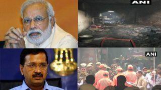 दिल्ली आग हादसाः 43 लोगों की मौत, पीएम मोदी और सीएम केजरीवाल ने घटना पर जताया शोक