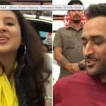MS Dhoni Shares Throwback Video of Wife Sakshi Dhoni's Poor Dialogue Delivery Will Leave You In Splits | WATCH