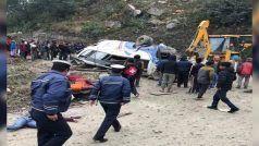 नेपालः बेकाबू होकर खाई में पलटी यात्रियों से भरी बस, 14 की मौत, 19 लोग घायल