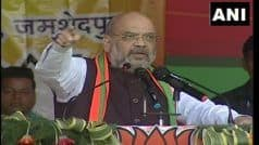 Amit Shah Respects People's Mandate in Jharkhand, Says BJP Committed For Development of State