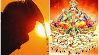 Achala Saptami 2020: रथ सप्तमी व्रत कथा, ऐसे करें अर्घ्यदान, सूर्योदय से सूर्यास्त के बीच करें ये काम