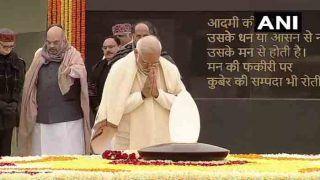 वाजपेयी जयंती:  'सदैव अटल' स्थल पहुंचे पीएम मोदी, शाह- राजनाथ समेत कई दिग्गज नेताओं ने दी श्रद्धांजलि