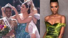 गजब के नैन-नक्श वाली हैं जोजिबिनी तुंजी, देखिए Miss Universe 2019 की खूबसूरत तस्वीरें