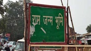 राम जन्मभूमि न्यास की अयोध्या में होने वाली बैठक टली, अब दिल्ली में लिया जाएगा भूमि पूजन का फैसला