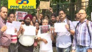 RTI : खाते में चाहे करोड़ों रुपए जमा हो आपका, अगर बैंक डूबा तो मिलेंगे महज चंद रुपए