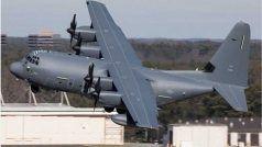 38 यात्रियों के साथ लापता हुआ प्लेन, एयरफोर्स ने आपात स्थिति की घोषणा की