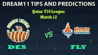 DES vs HEA Dream11 Team Prediction Qatar T10 League: Captain And Vice-Captain, Fantasy Cricket Tips Desert Riders vs Heat Stormers Match 12 at West End Park International Cricket Stadium, Doha 11:10 AM IST