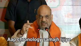 Amit Shah's Epic 'Aap Chronology Samajh Lijiye' Triggers Hilarious Meme-Fest on Twitter