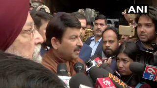 दिल्ली अग्निकांडः  BJP ने मृतकों के परिवारों को 5-5 लाख रुपए के मुआवजे का किया ऐलान