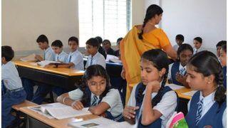 मध्यप्रदेश: विभाग के पैमाने पर खरा नहीं उतर पाए शिक्षक, 16 किए गए रिटायर