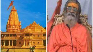 राम मंदिर ट्रस्ट में आंदोलनकर्ताओं को शामिल किया जाए: वासुदेवानंद सरस्वती