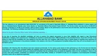 इलाहाबाद बैंक ने जारी किए SO फाइनल का रिजल्ट, इस प्रोसेस के जरिए करें चेक