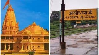 अयोध्या में धार्मिक समारोह का प्रसारण दूरदर्शन पर न किया जाए, इस पार्टी के सांसद ने की मांग