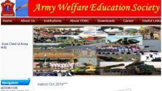 आर्मी पब्लिक स्कूल हिसार में शिक्षक के पदों पर निकली वैकेंसी, ये है आवेदन करने की आखिरी तारीख