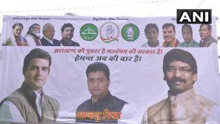 Jharkhand ki Pukar: Congress-JMM Alliance Borrows Modi's Ab ki Baar Slogan For Hemant Soren