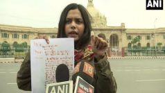 शूटर वर्तिका सिंह ने खून से लिखा अमित शाह को पत्र, कहा- निर्भया के दोषियों को मैं दूंगी फांसी की सजा