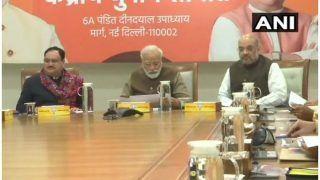 Delhi Election 2020: BJP चुनाव समिति की बैठक शुरू, जारी हो सकती है उम्मीदवारों की लिस्ट