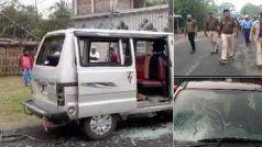 पश्चिम बंगाल में CAA व NRC के खिलाफ प्रदर्शन कर रहे दो गुटों के बीच झड़प, दो लोगों की मौत