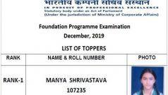 ICSI CS Foundation 2019 की परीक्षा में मान्या श्रीवास्तव ने किया टॉप, ऐसे करें अपना रिजल्ट चेक